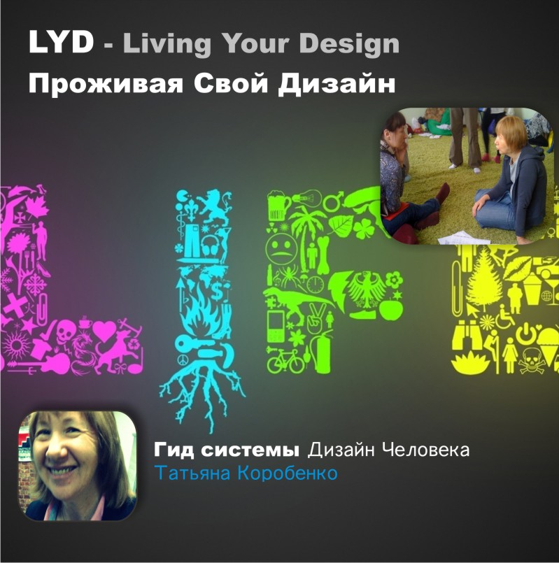 01_LYD